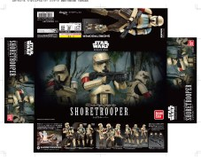 sw_rogue_one_12_shoretrooper_PAC_1