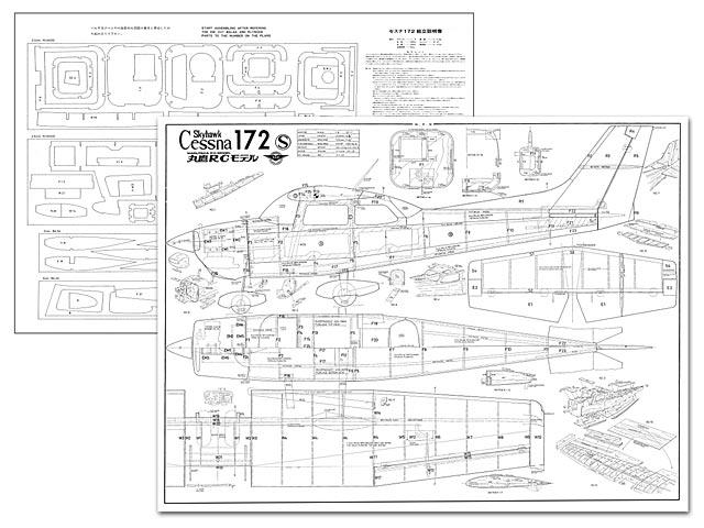 Cessna 206 Wiring Diagram Taylor Wiring Diagram Wiring