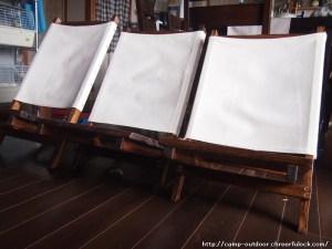 【DIY】自作ブルーリッジ風チェア(Blue Ridge Chair)で 格安ロースタイルに挑戦しよう!