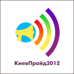 First Ever Ukrainian Gay Pride Cancelled