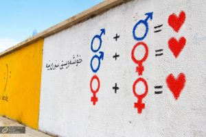 The Iraqi activists risking their lives to paint LGBT+ murals