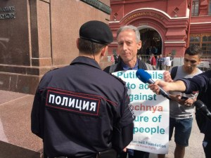 Human rights campaigner Peter Tatchell arrested in Russia