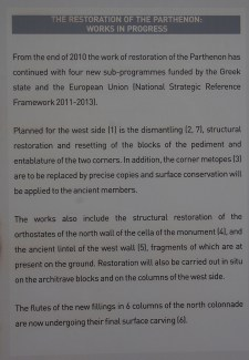 Notice on restoration works