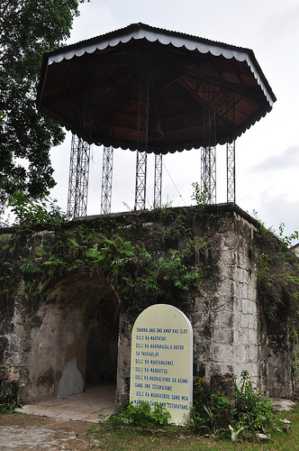 church belfry in Navalas guimaras
