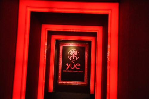 Yue Bar