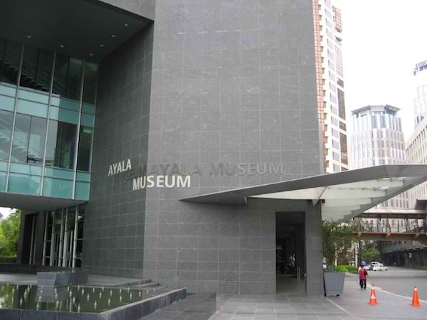 Ayala Museum photo courtesy of Wikipedia