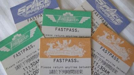 Our HK Disneyland Fastpass Tickets