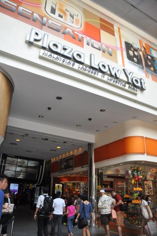 gadget mall in malaysia kuala lumpur