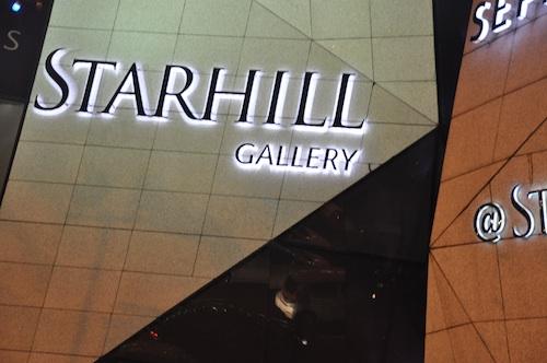 Starhill Gallery