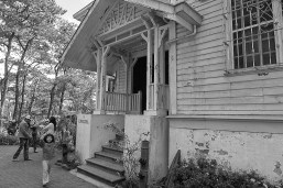 Laperal Ancestral Home