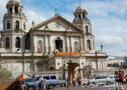 Quiapo Church - Minor Basilica of the Black Nazarene