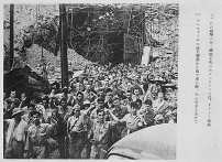 The Fall of Corregidor