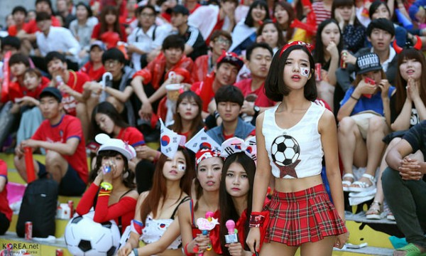 Korea Fans at 2014 FIFA World Cup in Brazil