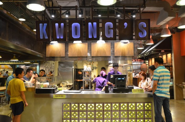 Kwong's Chinese Food Stall