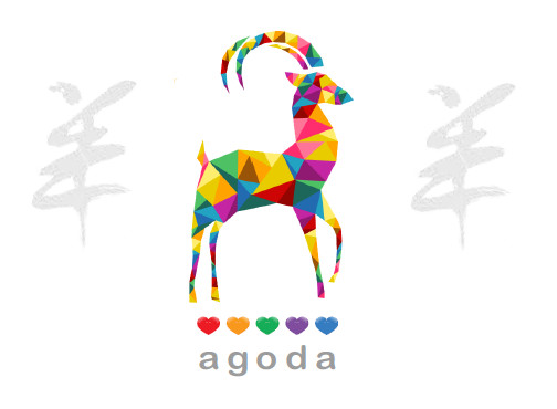 Agoda Year of the Goat Deal