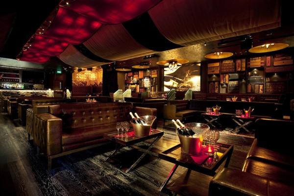 Pangaea Ultra Lounge
