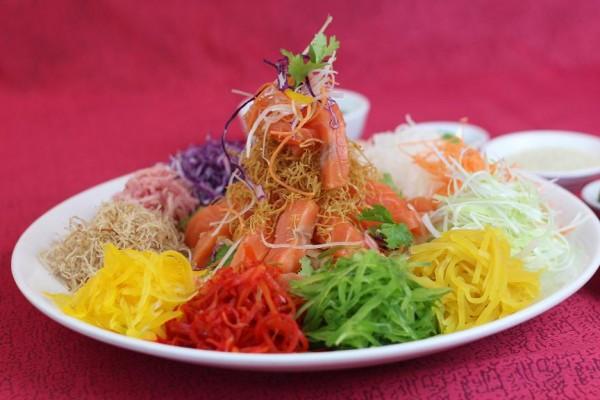 Yu Sheng Salad