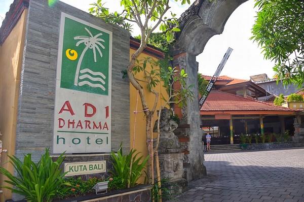 Adi Dharma Hotel Entrance