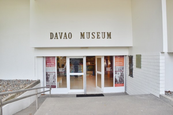 The Davao Museum Entrance