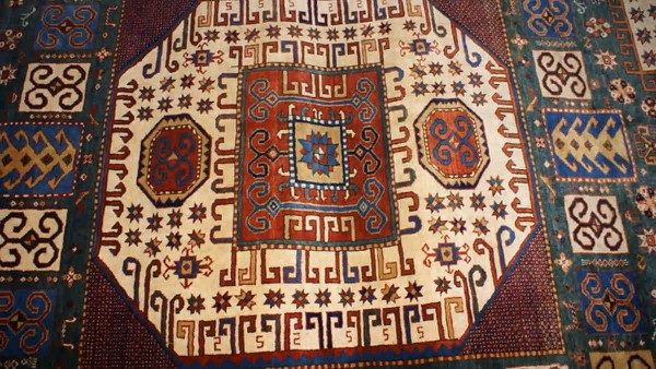 Azeri Carpet