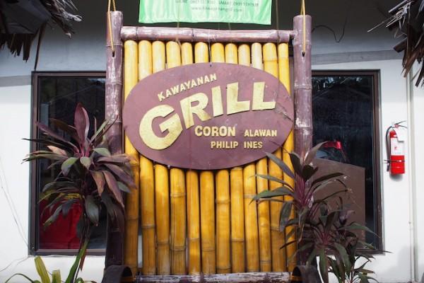 Kawayan Grill Station
