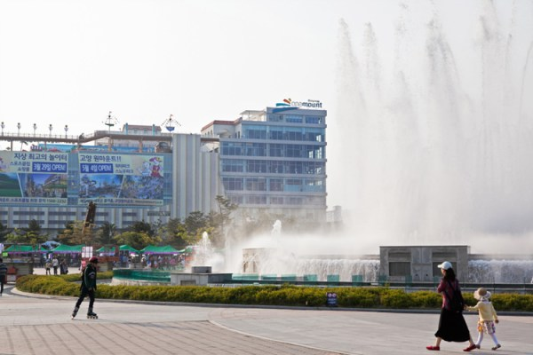 OneMount Water Park in South Korea