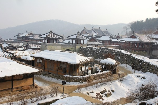 Korean Folk Village during Winter