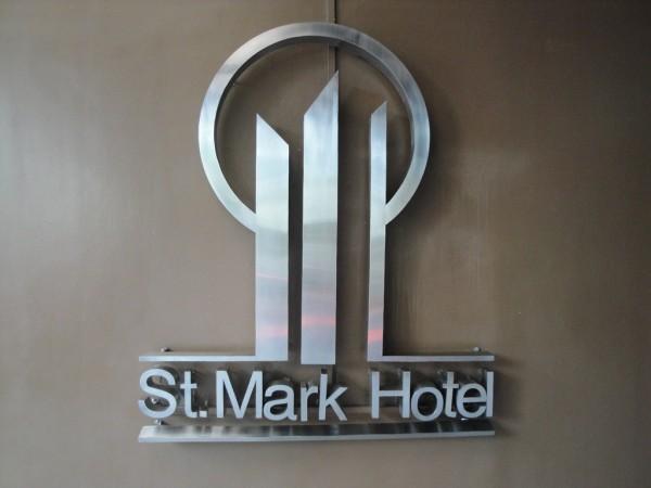 St. Mark Hotel Logo
