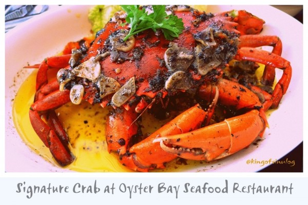Signature Crab at Oysters Bay Seafood Restaurant