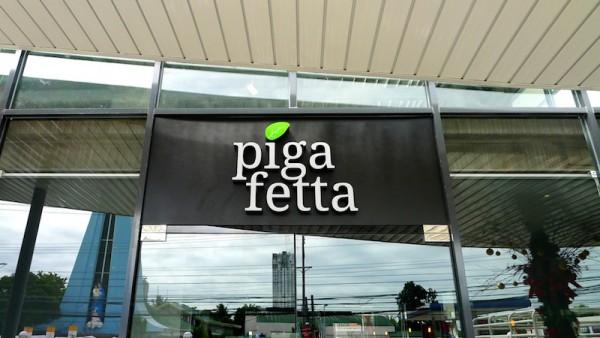 Pigafetta Cebu facade