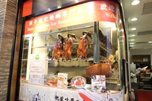 Sham Tseng Chan Kee Roast Goose Restaurant