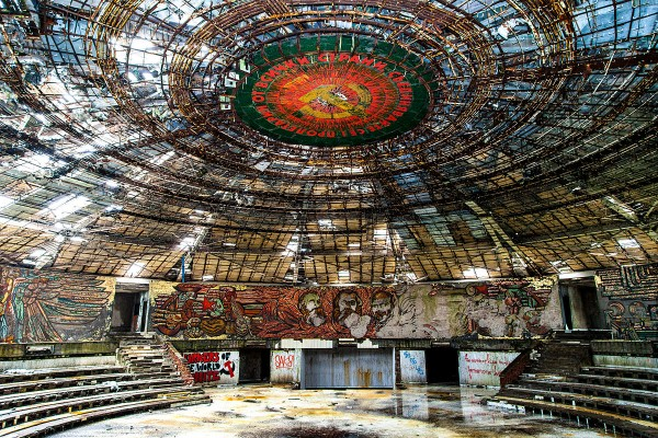 House of the Bulgarian Communist Party - Creepiest Travel Destinations