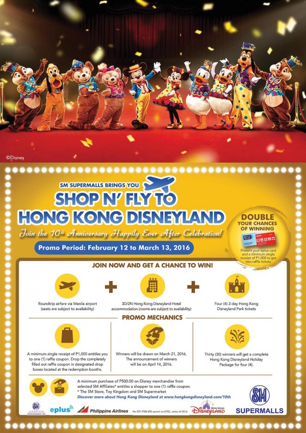 Shop N Fly to Hong Kong Disneyland
