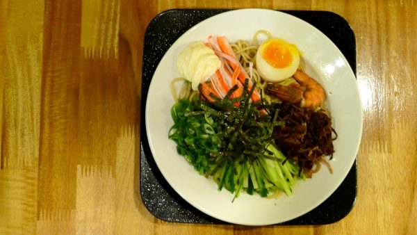 Hiyashi Chuka at PHP240