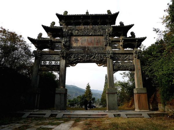 The Gate of Yuan Wu at Wudang Mountains By Gisling - Own work, CC BY 3.0