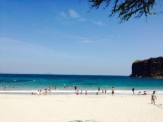 Katungkulan Beach Resort
