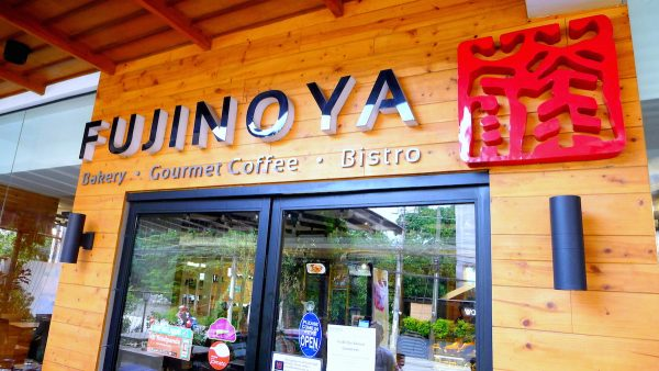 Fujinoya Cebu at Wilson Street in Lahug