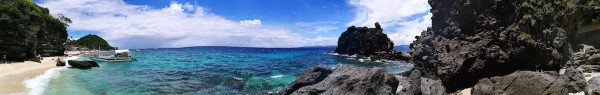 Panoramic View of Apo Island