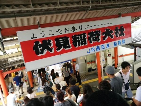 Japan Rail Station in Kyoto