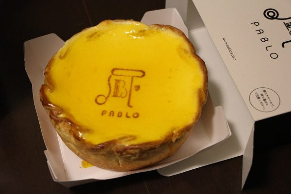 Pablo Classic Cheese Tarts in Osaka