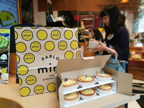 Pablo - the famous cheese tart shop from Osaka Japan.