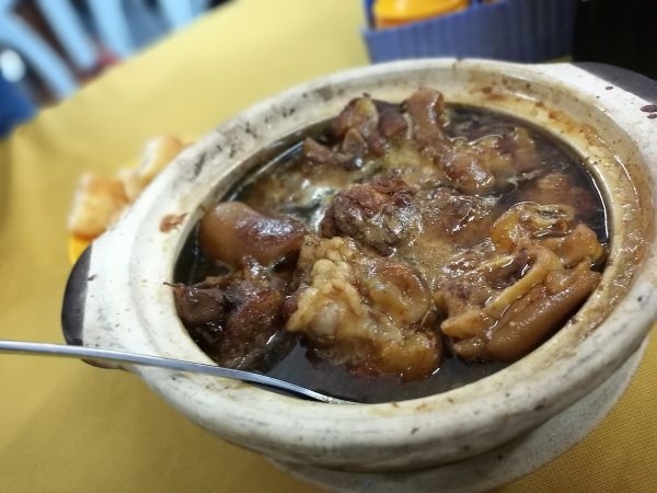 Bak Kut Teh Pork Knuckle