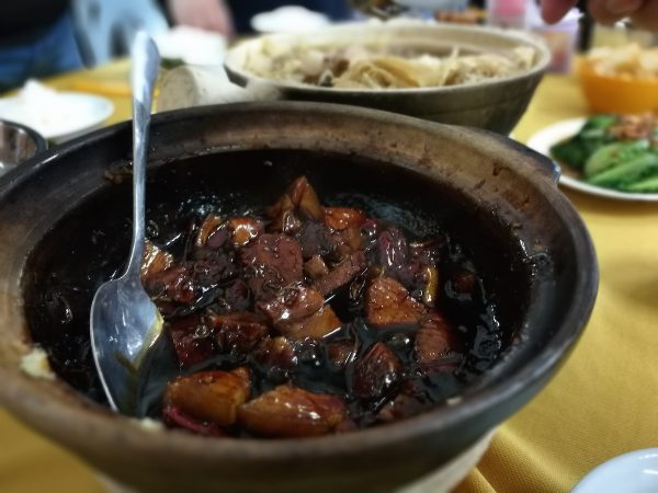 Dried Bak Kut Teh