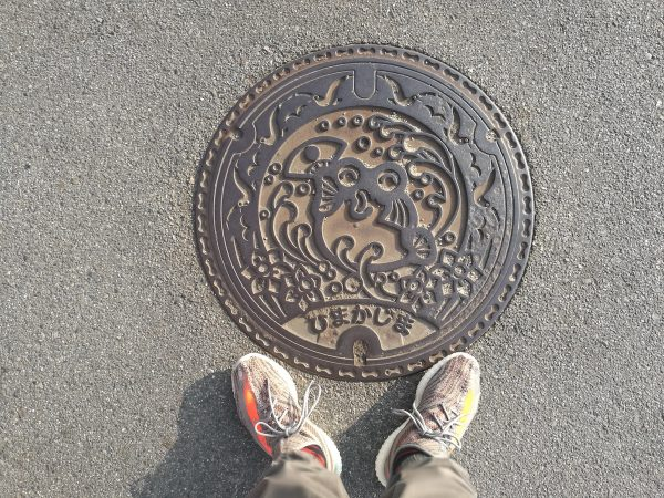 Blowfish designed Manhole in Himaka Island