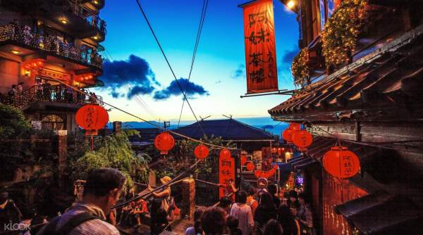 Jiufen Village Tour Packages image via Klook