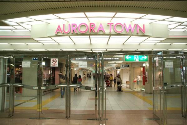 Aurora Town in Sapporo Japan