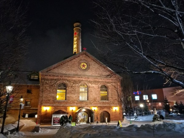 Entrance of Sapporo Beer Garden