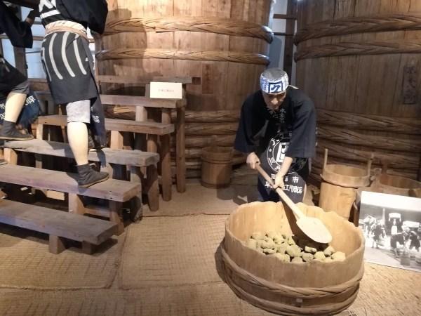 Inside Maruya Hatcho Miso Factory Museum