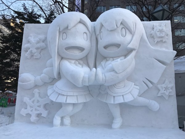 Snow Sculpture of famous Anime Characters