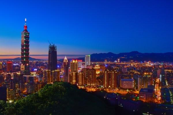 Taiwan Urban Landscape